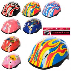 Шлем MS 0014 26-20-13см, 6 отверстий, размер средний, 8 видов