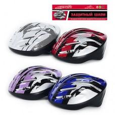 Шлем MS 0033 27-22-13см, 11 отверстий, размер большой, 5 цветов