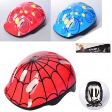 Шлем MS 2304 6 отверстий, 3цвета, размер среднийке