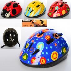 Шлем MS 2525 27-21-14см, 9 отверстий, микс видовке