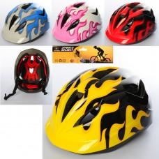 Шлем MS 2526 26-20-14см, 8 отверстий, микс цветовке