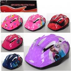 Шлем MS 2644-1 25-20-12см, 6отверстий, 6 видов HK, FR, DP, СП, ТЧ, AV, кул