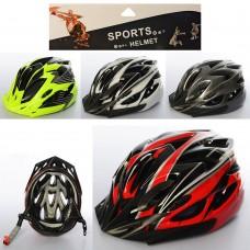 Шлем MS 3104, 27-21cм, размер M, велосипедный, 17 отверстий