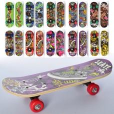 Скейтборд детский Profi MS 0324-4