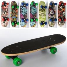 Скейтборд Profi MS 2972