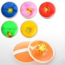 Ловушка M 2872 2шт, 15см, мяч на присосках, 4, 5см, 6 цветовке