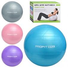 Мяч для фитнеса-65см M 0276 UR Фитбол, 65 см, 900 грамм, 4 цвета, в цветной коробке