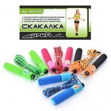 Скакалка MS 0345 спортивная, со счетчиком, ручки пластик с мягким покрытием, веревка нейлон, длина 280 см, микс цветов