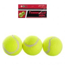 Теннисные мячи MS 0234 3шт в упаковке, 2 сорт средний отскок, размер 6 см