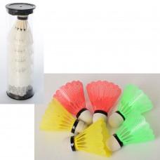 Воланчик MS 1961 6шт, 7см, пластик, 2в белый/цветной, в колбе