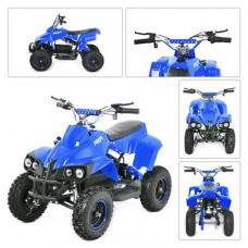 Детский квадроцикл PROFI HB-EATV 800C-4, синий