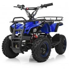 Детский квадроцикл PROFI HB-EATV 800N-4 MP3, синий