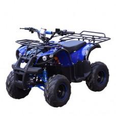 Детский квадроцикл PROFI HB-EATV 800N-4 MP3, Bluetooth, синий