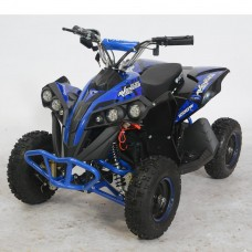 Детский квадроцикл PROFI HB-EATV1000Q-4ST, синий