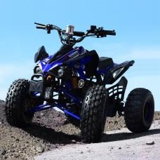 Детский квадроцикл PROFI HB-EATV1000Q2, синий