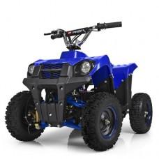 Детский квадроцикл PROFI HB-EATV800M-4, синий