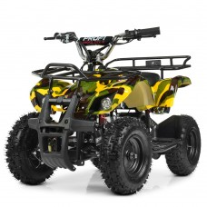 Детский квадроцикл PROFI HB-EATV800N-13 (MP3) V3, желтый