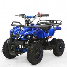 Детский квадроцикл PROFI HB-EATV 800N-4S V2, синий