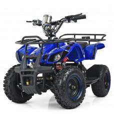 Детский квадроцикл PROFI HB-EATV 800N-4 V2, синий