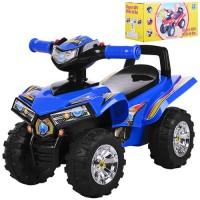 Детская каталка-толокар квадроцикл Bambi HZ 551-4, синий