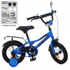 Велосипед детский двухколесный PROFI Y12223 Prime, 12 дюймов, синий
