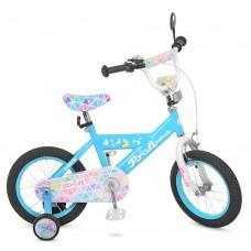 Велосипед детский двухколесный PROFI L14133 Butterfly, 14 дюймов, голубой