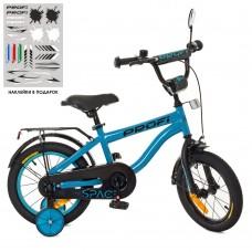 Велосипед детский двухколесный PROFI SY14151 Space, 14 дюймов, голубой