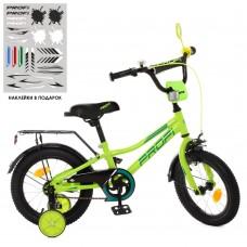 Велосипед детский двухколесный PROFI Y14225 Prime, 14 дюймов, салатовый