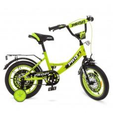 Велосипед детский двухколесный PROFI Y1442 Original boy, 14 дюймов, салатовый