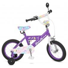 Велосипед детский двухколесный PROFI L16132 Butterfly, 16 дюймов, фиолетовый