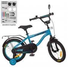 Велосипед детский двухколесный PROFI SY16151 Space, 16 дюймов, голубой