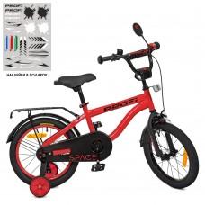 Велосипед детский двухколесный PROFI SY16154 Space, 16 дюймов, красный
