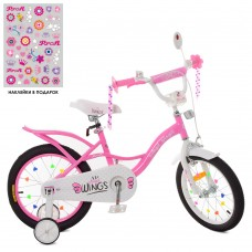 Велосипед детский двухколесный PROFI SY16191 Angel Wings, 16 дюймов, розовый