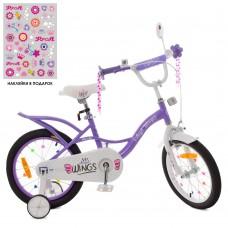 Велосипед детский двухколесный PROFI SY16193 Angel Wings, 16 дюймов, сиреневый