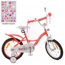 Велосипед детский двухколесный PROFI SY16195 Angel Wings, 16 дюймов, коралловый