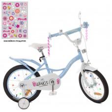 Велосипед детский двухколесный PROFI SY16196 Angel Wings, 16 дюймов, голубой