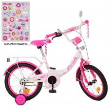 Велосипед детский двухколесный PROFI XD1614 Princess, 16 дюймов, белый