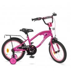 Велосипед детский двухколесный PROFI Y16183 TRAVELER, 16 дюймов, малиновый