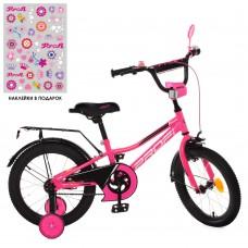 Велосипед детский двухколесный PROFI Y16226 Prime, 16 дюймов, малиновый