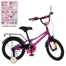 Велосипед детский двухколесный PROFI Y16227 Prime, 16 дюймов, малиново-фиолетовый