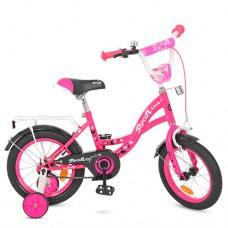Велосипед детский двухколесный для девочек PROFI Y1623 Butterfly, 16 дюймов, малиновый
