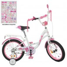 Велосипед детский двухколесный для девочек PROFI Y1625 Bloom, 16 дюймов, малиново-белый