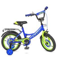 Велосипед детский двухколесный PROFI Y1641 Original boy, 16 дюймов, синий