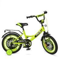 Велосипед детский двухколесный PROFI Y1642 Original boy, 16 дюймов, салатовый