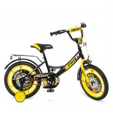 Велосипед детский двухколесный PROFI Y1643 Original boy, 16 дюймов, желто-черный