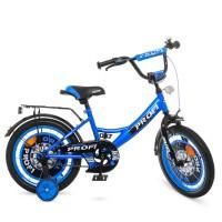 Велосипед детский двухколесный PROFI Y1644 Original boy, 16 дюймов, голубой