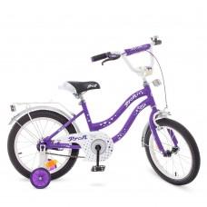 Велосипед детский двухколесный для девочек PROFI Y1693 Star, 16 дюймов, сиреневый