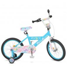 Велосипед детский двухколесный PROFI L18133 Butterfly, 18 дюймов, голубой