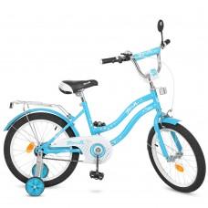Велосипед детский двухколесный PROFI L1894 Star, 18 дюймов, голубой