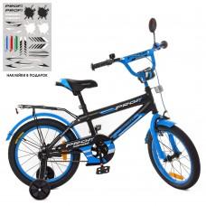 Велосипед детский двухколесный PROFI SY1853 Inspirer, 18 дюймов, черно-синий
